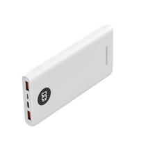 河歌充电宝超薄10000毫安手机移动电源便携大容量数显款PB54随机颜色发货