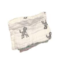 悦洁毛巾全棉婴儿方巾口水巾洗脸巾宝宝手帕四条装图案随机