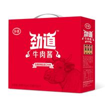 仲景牛肉酱230g×6瓶装