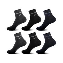 七匹狼袜子男短袜纯棉6双装D0013T