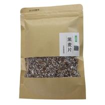 康保县塞霸黑麦片200g/袋