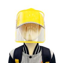 【复工防疫】小黄侠儿童防护棒球帽黄色