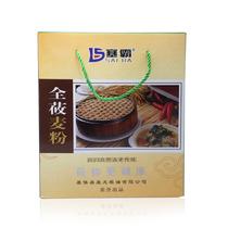 康保县塞霸莜麦粉礼盒450g×5袋