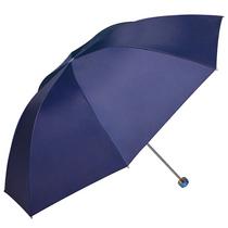天堂伞防紫外线三折轻便晴雨伞336T藏青色