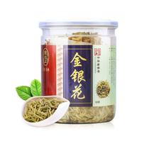 金银花茶(罐装)