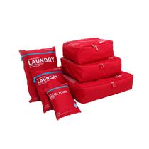 【携程优品】旅行收纳整理袋6件套(颜色随机发货)-34825