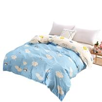 【女生节】罗缦迪诗床上用品被罩被套白云朵朵150x200cm