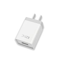 智能冲充电器Type-C接口数据线套装i5