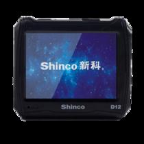 新科D12迷你隐形行车记录仪高清广角夜视加强记录仪