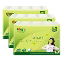 心相印手帕纸茶语丝享3提居家卫生清洁纸巾C3624-BY1
