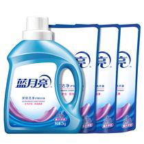 蓝月亮薰衣草香洗衣液10斤套装(薰瓶2KG+薰袋1KG×3)