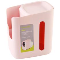 茶花收纳盒多功能纸巾盒K02001颜色随机发