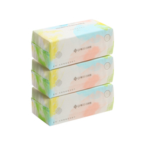 洁丽雅洗脸巾一次性纯棉洁面巾珍珠纹款3包装MRJ029