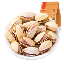 良品铺子开心果每日坚果干果孕妇儿童零食休闲食品小吃坚果炒货98g