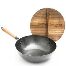 林格豪铁锅不粘无涂层炒锅带锅盖G-231
