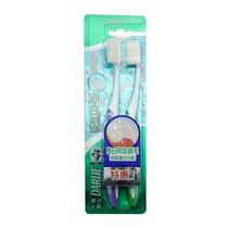 黑人净白纤洁牙刷(BC13)两支特惠装
