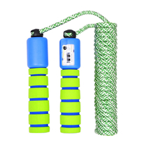 小木对点跳绳儿童幼儿园小学生可调节初学体育考试专用男女小孩计数跳绳(1条装)
