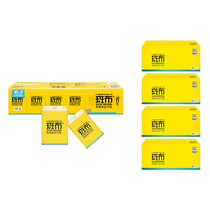 斑布BASE系列软抽100抽4包+手帕纸10+2包BCR100E4/BCP08-12