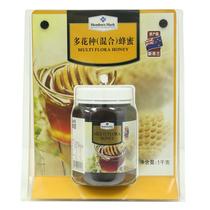 MM多花种蜂蜜