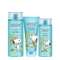 史努比洗面奶水乳霜学生青少年柔肤水化妆品补水护肤品套装洁面乳+水+乳