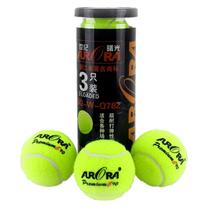 世纪曙光3只装弹力网球