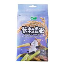 【好食光】十月稻田长粒香东北大米1kg